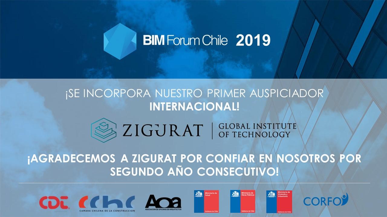 Primer auspiciador internacional se suma a BIM Forum Chile