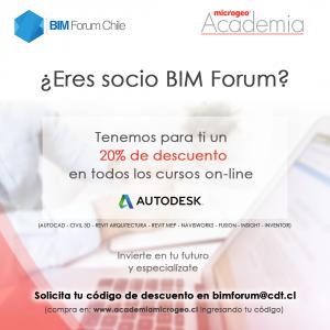 Bim Forum - Academia (2)